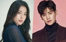 """Park Hyung Sik si mê chị đẹp Han Hyo Joo trong bom tấn thảm họa """"na ná"""" Sweet Home"""