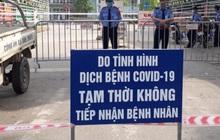Hà Nội: Bệnh viện Đa khoa Medlatec cơ sở Nghĩa Dũng tạm dừng tiếp nhận bệnh nhân