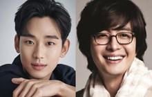 """Kim Soo Hyun phá kỷ lục cát xê """"ông hoàng"""" Bae Yong Joon nắm giữ suốt 14 năm, mức tiền thế nào mà dân tình sốc đến thế?"""