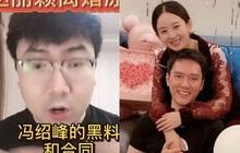 Đạo diễn nổi tiếng gây sốc khi tiết lộ lý do Triệu Lệ Dĩnh ly hôn, hoá ra vẫn còn 1 bê bối đang được giấu kín?
