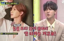 """Yesung tiết lộ """"trạch nam"""" Leeteuk đến giờ vẫn chưa hẹn hò ai là vì bản tính keo kiệt?"""