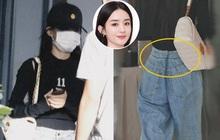 Triệu Lệ Dĩnh xuất hiện hiếm hoi hậu ly hôn, spotlight đổ dồn về chiếc quần jean rúm ró bị buộc chặt eo