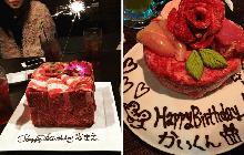 """Những chiếc bánh sinh nhật của hội """"xôi thịt"""" nhất định sẽ khiến bạn ngã ngửa vì sự khác người"""