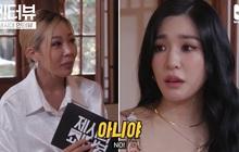 Tiffany không coi Gee là bài hát đại diện cho SNSD, đáp án là...?