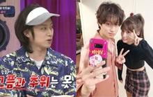 Heechul bị hỏi vô duyên về chuyện chia tay dù đang hẹn hò Momo (TWICE), câu trả lời khiến dân tình á ố vì thể hiện EQ cao vút