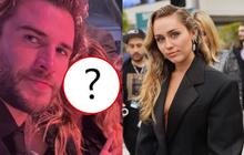 Sau 2 năm ly hôn, Liam Hemsworth cuối cùng đã công khai bạn gái với gia đình, nhưng visual sao giống vợ cũ Miley thế này?