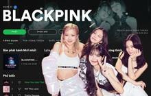 BLACKPINK lại lập kỷ lục mới, là nhóm nhạc nữ duy nhất làm được điều này trong năm 2021!