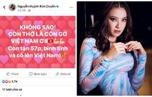 Động viên đội tuyển Việt Nam nhưng Á hậu Kim Duyên viết sai 1 từ, bị cả cộng đồng mạng vào bắt sửa