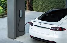 VinFast sẽ cung cấp bộ sạc xe điện tại nhà cho người dùng có nhu cầu, giá dự kiến 5,5 triệu đồng