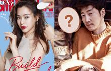 """HOT: Chia tay """"Hoa hậu Hàn đẹp nhất thế giới"""" Honey Lee mới 1 năm, tài tử Yoon Kye Sang đã sẵn sàng cưới CEO quyền lực?"""