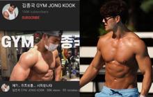 """""""Anh hổ"""" Kim Jong Kook rinh luôn nút Bạc YouTube chỉ sau đúng một ngày, video đầu tiên ngập trong múi và múi!"""