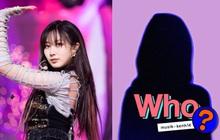 """Cùng cover hit của Doja Cat, thành viên aespa và """"tiểu Jennie"""" nhà YG ai nổi bật hơn?"""