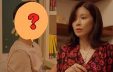 Mợ út (Lee Bo Young) diễn xuất như thần lại bị nắm thóp vì nhân vật này ở Mine tập 14