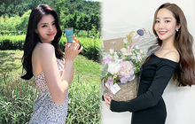 Han So Hee trẻ hơn Park Min Young 8 tuổi nhưng về gu thời trang thì có chắc là hơn không?