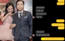 Karik đăng đoạn chat riêng tư với Miu Lê: Anh làm gì mà để đàng gái nói không yêu thương nổi, đòi chia tay thế này?