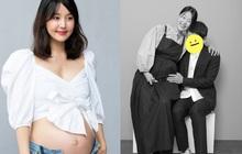 Tin vui kỳ tích: Mỹ nhân Phía Đông Vườn Địa Đàng Han Ji Hye hạ sinh con gái đầu lòng sau tận 11 năm kết hôn