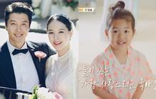 Con gái Lee Dong Gun lộ diện sau 1 năm bố mẹ ly hôn: Giống bố y đúc, cuộc sống với mẹ minh tinh đơn thân gây chú ý