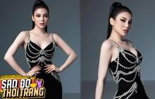 """Cao sang là thế, """"Tình địch Ngọc Trinh"""" Lily Chen vẫn mặc nhầm váy đạo nhái trắng trợn Chanel"""