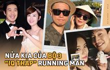 """""""Nửa kia"""" xuất chúng của top 3 IQ đội sổ Running Man: Kwang Soo và Haha """"vớ"""" được toàn sao hot, phu nhân Gary đẹp như minh tinh"""
