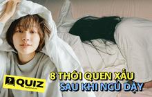 Quiz: 8 thói quen khi thức dậy vào buổi sáng khiến vóc dáng ngày càng xấu đi, cơ thể dễ ốm, liệu bạn có mắc phải?