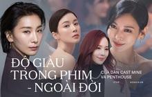 Độ giàu dàn sao Penthouse - Mine ngoài đời có khác trong phim? Kim So Yeon - Lee Bo Young so kè cát xê tiền tỷ, bất ngờ nhất Hàn kiều Logan Lee