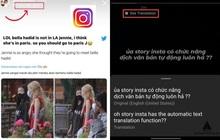 """Instagram ra mắt tính năng mới, giúp """"đu"""" idol, hóng drama dễ hơn bao giờ hết"""