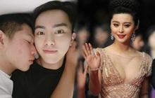 Cựu TTS đồng tính bị đuổi khỏi JYP từng gặp nạn cưỡng bức để đổi vai, suýt giải nghệ vì Phạm Băng Băng?