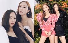 """Chị em Jessica - Krystal lâu lắm mới đổ bộ tạp chí: Diện tông """"hắc hường"""" khoe visual ngất lịm, mã gen này cần được duy trì!"""