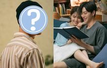 Nevertheless mãi lận đận không yên: Rating bết bát thêm phốt liên hoàn của diễn viên, Song Kang cũng gánh không nổi?