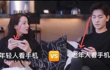 """Netizen soi ra điểm khác biệt thú vị giữa Dương Dương và Nhiệt Ba trong phim, còn lên hẳn hot search vì quá """"hề hước"""""""