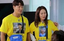 """Song Ji Hyo tuyên bố 1 câu """"mờ ám"""" về Kim Jong Kook mà dân tình ngỡ ngàng, sao như cặp đôi sắp cưới thế này?"""