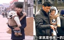 Cậu bé mắc bệnh lạ chỉ cao 68cm, ngừng phát triển từ năm 1 tuổi gây xúc động với cuộc sống và diện mạo hiện tại sau hơn 30 năm