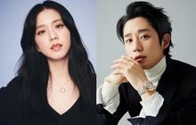 Bom tấn của Jisoo (BLACKPINK) và Jung Hae In đóng máy sau lùm xùm bị Knet đòi xóa sổ, ngày phát sóng gần lắm rồi!