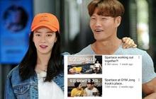 """Jong Kook bất ngờ dùng từ SpartAce trong vlog cùng Ji Hyo, định tự """"đẩy thuyền"""" hay gì đây?"""