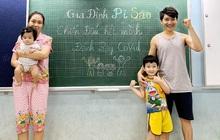 Vợ chồng diễn viên Minh Đức và 2 con nhỏ nhiễm Covid-19