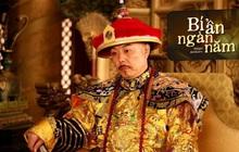 Một ngày của Hoàng đế xưa kia trải qua như thế nào? Càn Long dậy lúc 3h sáng, 7h tối lật thẻ bài, mỗi ngày lặp lại vô vị