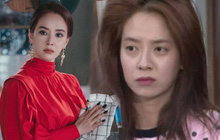 Xem Song Ji Hyo để mặt mộc ở Running Man quen rồi, giờ hóa phù thủy sắc sảo cứ thấy là lạ!