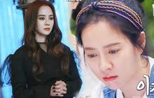 """Không nhận ra Mợ Ngố Song Ji Hyo trong phim mới: Tạo hình sang nhưng khiến cô già hơn, phản ứng của netizen lại """"đáo ngược"""""""