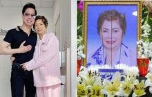 Lễ cầu siêu mẹ danh ca Ngọc Sơn: Xót xa nụ cười người quá cố trên di ảnh, con trai vẫn không thể có mặt vì đang cách ly