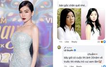 """Bị bóc ảnh thời còn chân quê, Lệ Quyên phản ứng thẳng, nói 1 câu mà netizen phải """"câm nín"""""""
