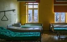Khủng hoảng nguồn lực y tế tại Ba Lan