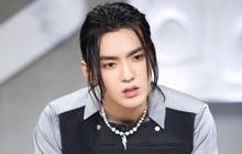 Hay tin Ngô Diệc Phàm đối mặt với án tử hình nếu phạm tội hiếp dâm trẻ vị thành niên, netizen Hàn có phản ứng bất ngờ