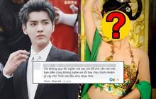 """Góc """"chơi dại"""": Hoa đán TVB công khai đá đểu Ngô Diệc Phàm, ai dè bị """"khui"""" lại phốt thả chó cắn nát đầu bạn diễn"""