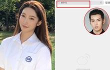 2 ngày sau khi Ngô Diệc Phàm bị bắt, hot girl Đô Mỹ Trúc có động thái bất ngờ khiến cả Weibo hoang mang tột độ
