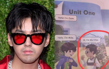 Phát hiện nhân vật minh họa đeo kính râm có tên Ngô Diệc Phàm trong sách giáo khoa, dân mạng đòi thu hồi và đổi tên ngay lập tức