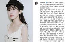 """Mina (AOA) hồi tỉnh sau 5 ngày điều trị vì tự tử lần 4, nhưng động thái mới khiến dân tình """"quay xe"""" 180 độ vì ngán ngẩm"""