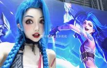 """Jinx phiên bản """"mlem"""" chiếm trọn spotlight hội chợ giải trí điện tử hàng đầu Trung Quốc"""
