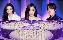 Girls Planet 999 chỉ là một cái tên mới của series Produce sau loạt bê bối gian lận?