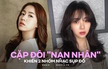 """Mina và Hwayoung: Bộ đôi mang tiếng """"trà xanh"""" - """"rắn độc"""" mang đến cái kết đầy tiếc nuối cho 2 nhóm nhạc nổi tiếng"""