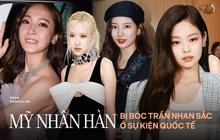 """Phóng viên """"bóc"""" nhan sắc mỹ nhân Kpop ở sự kiện quốc tế: Rosé lộ khuyết điểm, Jessica - Krystal """"dừ"""" chát, riêng Jennie và Suzy khác hẳn"""